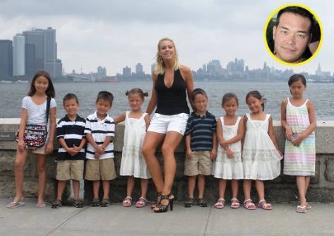 Kate Gosselin New York City