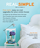 Real_simple_magazine_1